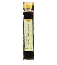シークヮーサー生搾りぽん酢