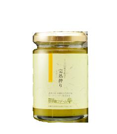 シークヮーサー果汁ジャム完熟搾り 十二月収穫果実使用 150g