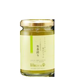 シークヮーサー果汁ジャム参番搾り 十一月収穫果実使用 150g
