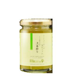 シークヮーサー果汁ジャム弐番搾り 十月収穫果実使用 150g