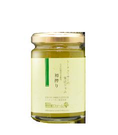 シークヮーサー果汁ジャム初搾り 九月収穫果実使用 150g