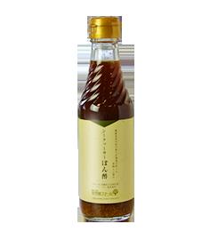 シークヮーサーぽん酢 250ml